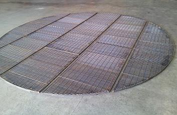 circular grating fabrication
